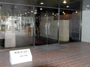 渋谷ホームズエントランス (1).jpg