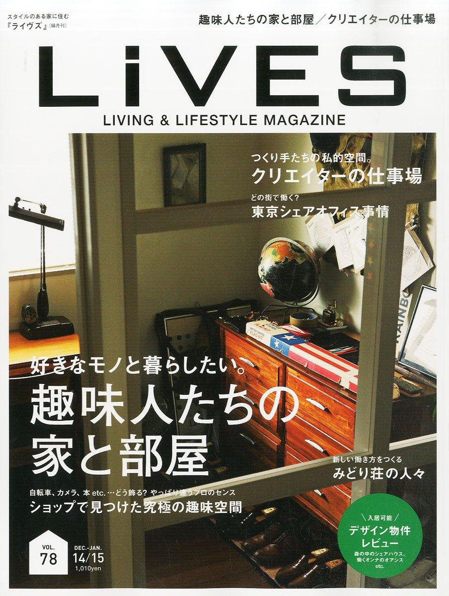 LiVES78.jpg