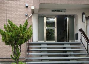 日商岩井代官山マンション (2).jpg
