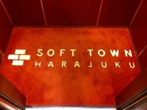 softtownharajuku-eleveter2.jpg