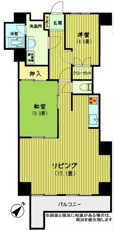 マンション広尾台902間取図