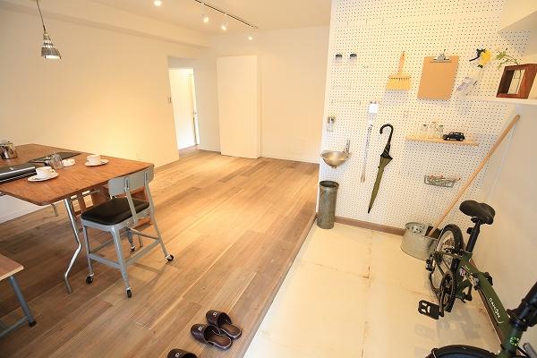 zenkei office 2